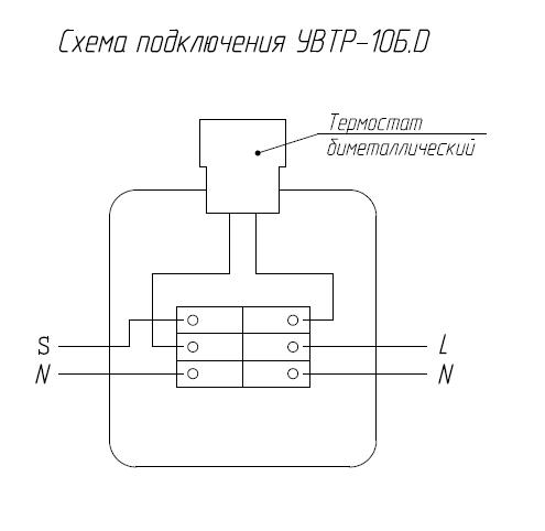 УВТР-10Б.